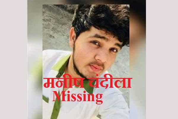 faridabad-bhatola-village-youth-manish-chandila-missing-news