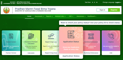 Check PMFBY Application Status