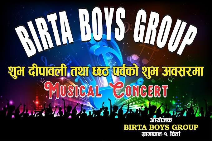 Music Concert banner 01