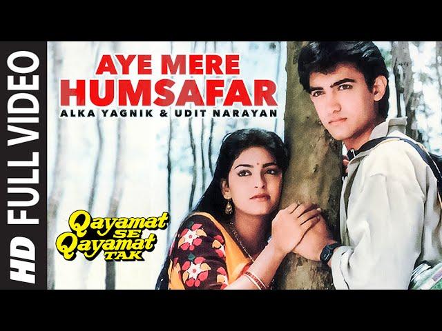 Ae mere humsafar lyrics - Udit & Alka Yagnik