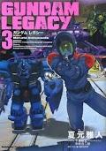 Gundam Legacy