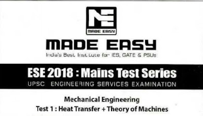 ESE PAPER-II MECHANICAL TEST-1 [MADE EASY PUBLICATION]