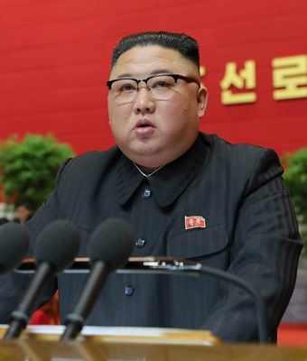 Kim Jong Un Declares WPK 8th Congress Closed, January 12, 2021