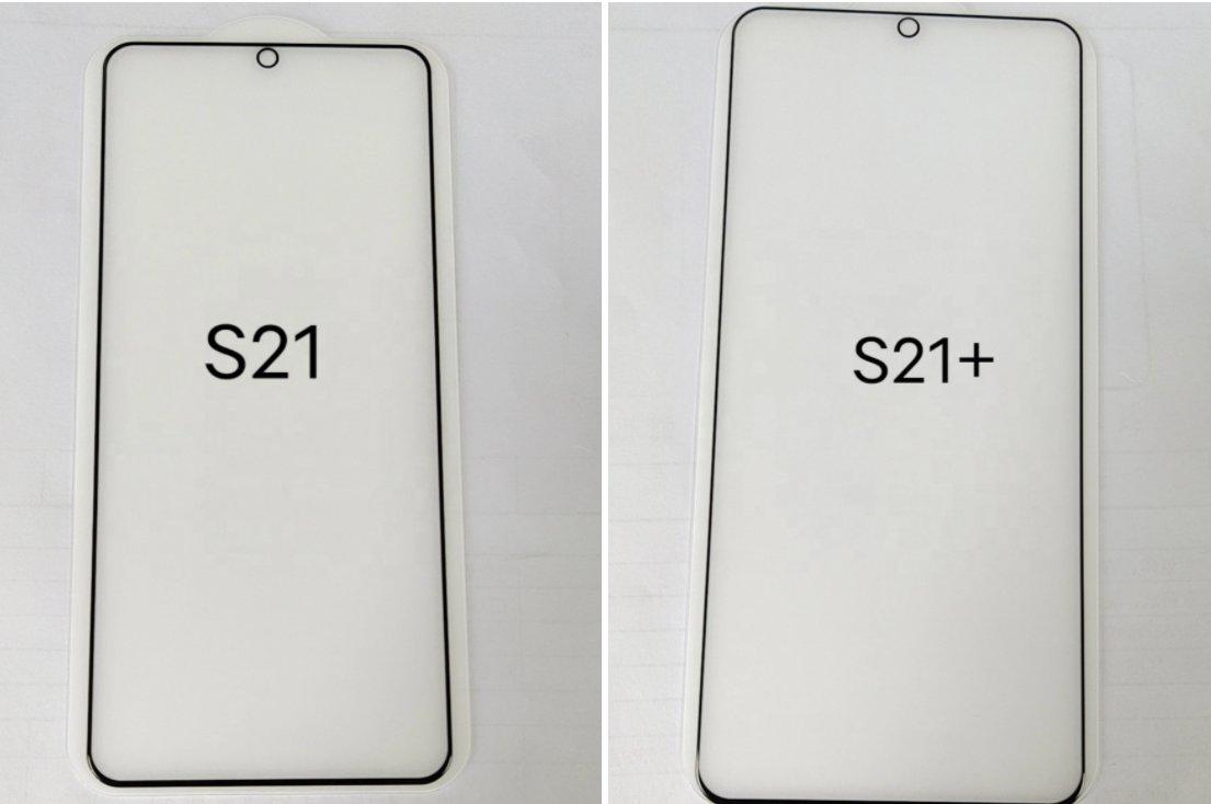 Sappiamo già tutto sul nuovo Samsung Galaxy S21