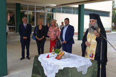 Ο Αγιασμός στα σχολεία του Δήμου Κατερίνης με την παρουσία αυτοδιοικητικών και βουλευτών.