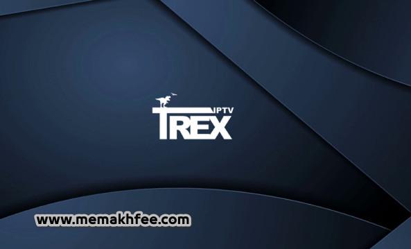 تحميل تطبيق TREX IPTV STB شبيه Gogo Ministra iptv مع كود 2020