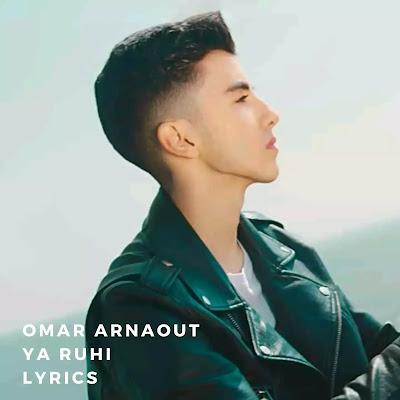 Omar Arnaout - Ya Ruhi Lyrics, Lirik, Letras, Sarki