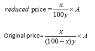 reduction in price - govtjobposts.in