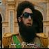 الفيلم الكوميدي THE DICTATOR 2012 الذي يسخر من معمر القذافي .. كامل ومترجم