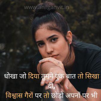 दर्द भरी शायरी हिन्दी में लिखी हुई