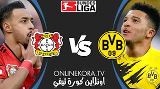 مشاهدة مباراة فيردر بريمن وبوروسيا مونشنغلادباخ بث مباشر اليوم 22-05-2021 في الدوري الألماني
