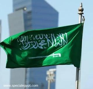 مطلوب أخصائيين لمركز لذوى الاحتياجات الخاصة بالسعودية