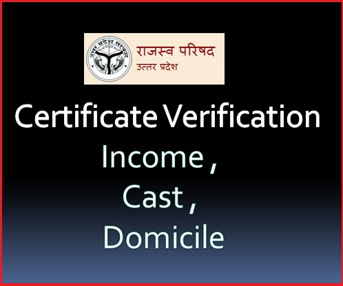 Certificate Verification For Up Income Certificate Cast