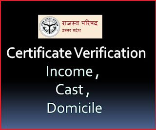 Old 11 Digit Certificate Verification UP - Bor.up.nic.in