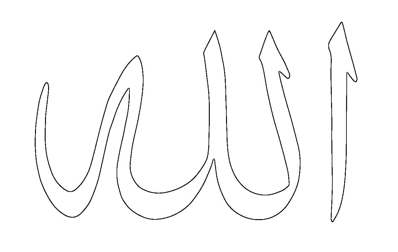 Dindersioyuncom Dini Yazi Boyama Allah