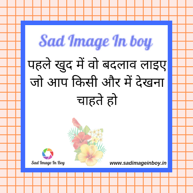 Sad Quotes With Pictures | Sad Face | quotations about hurt feelings