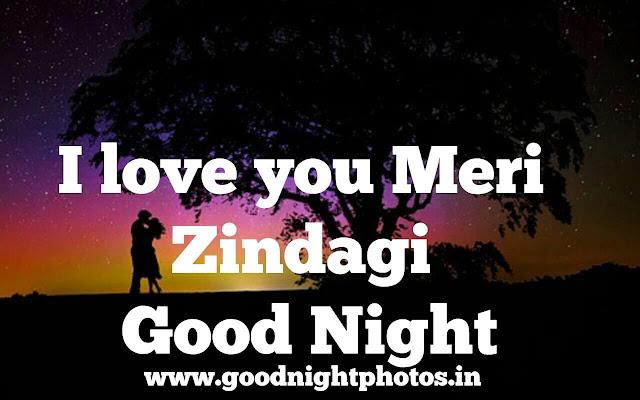 Beautiful Good Night Photo,