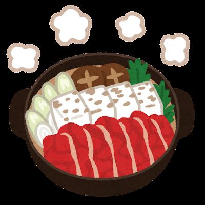 さくら鍋のイラスト