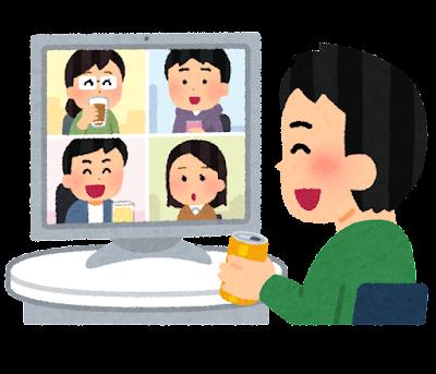オンライン飲み会のイラスト(男性)