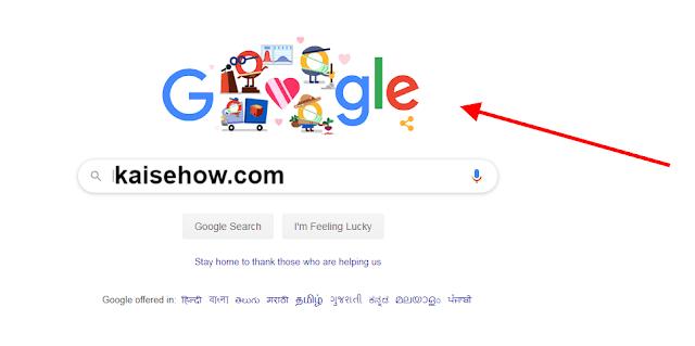 google for doodle thank you coronavirus helpers in hindi