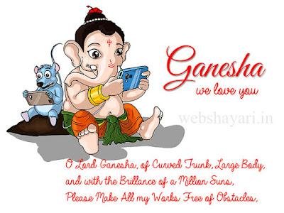 ganesh bhagwan status