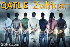 QATL E ZULFIQAR LYRICS - TIMIR BISWAS | Title Song