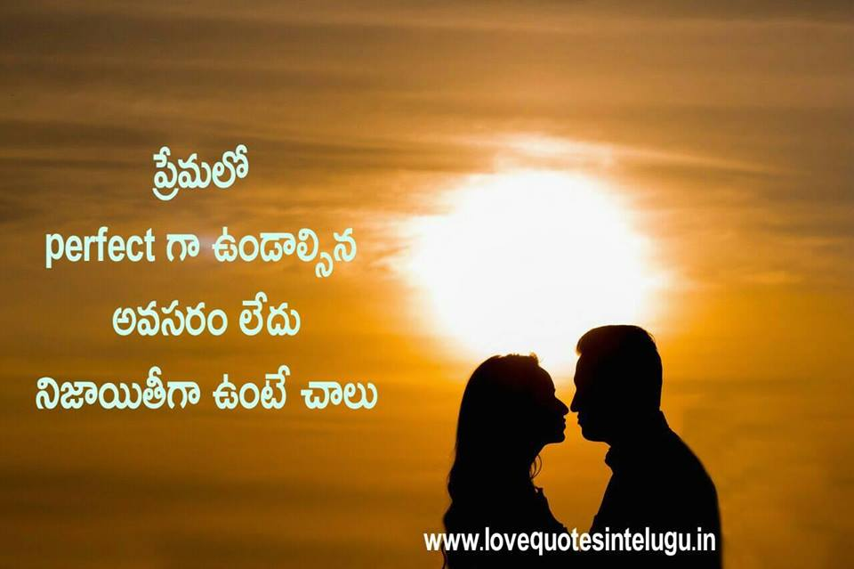 Images Of Love With Quotes In Telugu Imaganationfaceorg