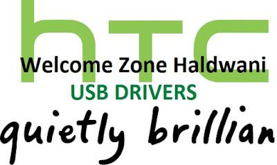 HTC USB Driver