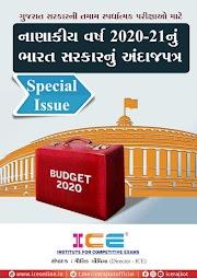 Gujarat Budget 2020 Full PDF Download By ICE Academy Rajkot