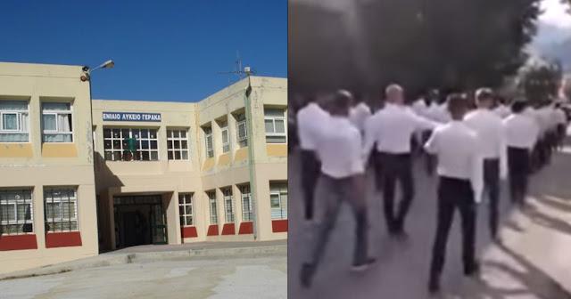 Αποβλήθηκαν μαθητές λυκείου γιατί έψαλλαν το «Μακεδονία Ξακουστή»