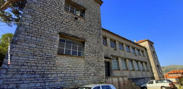 Θεσπρωτία: Απάντηση δημοτικής αρχής Σουλίου σε κατασκευαστή για το κτήριο Bvlgari