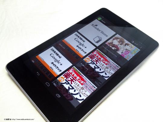 Nexus 7のReader