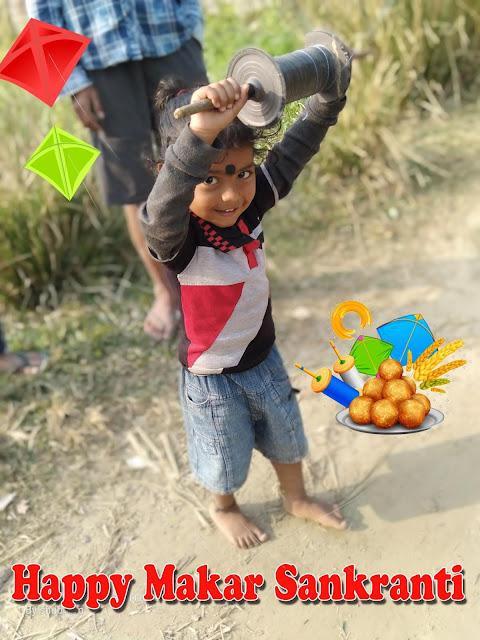 Makar Sankranti 2019