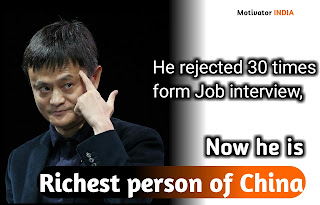 jack ma,jack ma story,jack ma speech,jack ma motivation,jack ma biography,jack ma success story,jack ma alibaba,jack ma quotes,jack ma life story,jack ma biography in hindi,jack ma inspiration,jack ma success,story,jack ma 2018,story of jack ma,jack,success story,alibaba success story,alibaba story, jack ma autograph,jack ma quotes, alibaba quotes