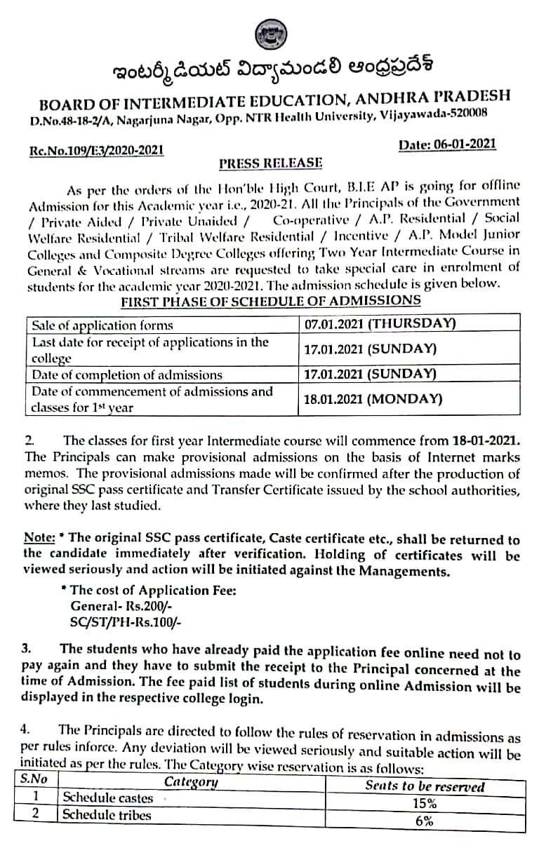 Junior Intermediate Admissions Schedule