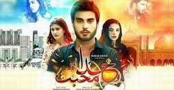 Khuda or muhabbat all episodes watch online, Khuda or muhabbat all episodes download, Khuda or muhabbat full drama, Khuda or muhabbat full drama download, watch online Khuda or muhabbat, watch online Khuda or muhabbat in full hd, watch online Khuda or muhabbat in 720p. download Khuda or muhabbat all episodes in full hd.