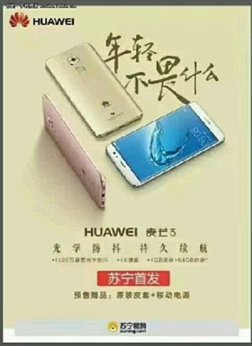 Phablet-Maimang-5
