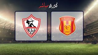 مشاهدة مباراة نصر حسين داي والزمالك بث مباشر 17-03-2019 كأس الكونفيدرالية الأفريقية
