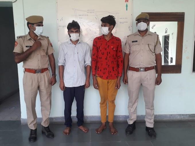 Jaipur Crime News-दो शातिर कपड़ा चोर गिरफ्तार,-Two vicious cloth thieves arrested
