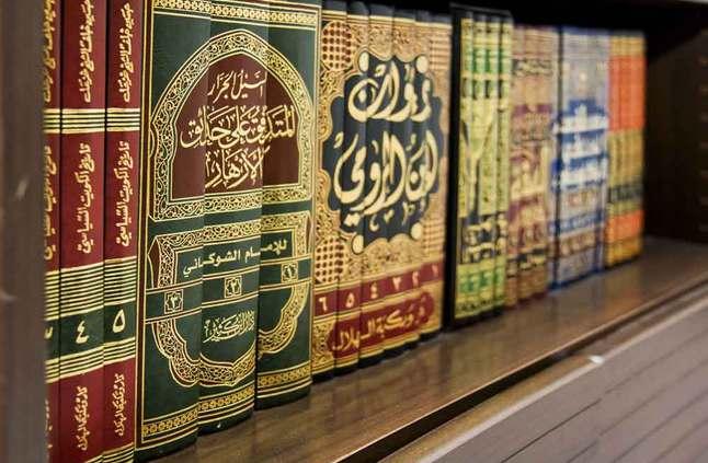 Peringatan Imam Al-Ghazali, Pentingnya Keilmuan dan Keulamaan