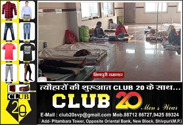 बोलते फोटो:सरकारी अस्पताल में मरीजो की हो रही है दुर्गति, जमीन पर पडे हैं - Shivpuri News