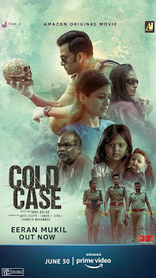 Cold Case Malayam Full Movie With Esub