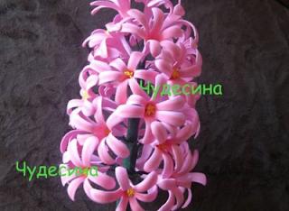 Fimo Hamurdan Sümbül Çiçeği Yapımı