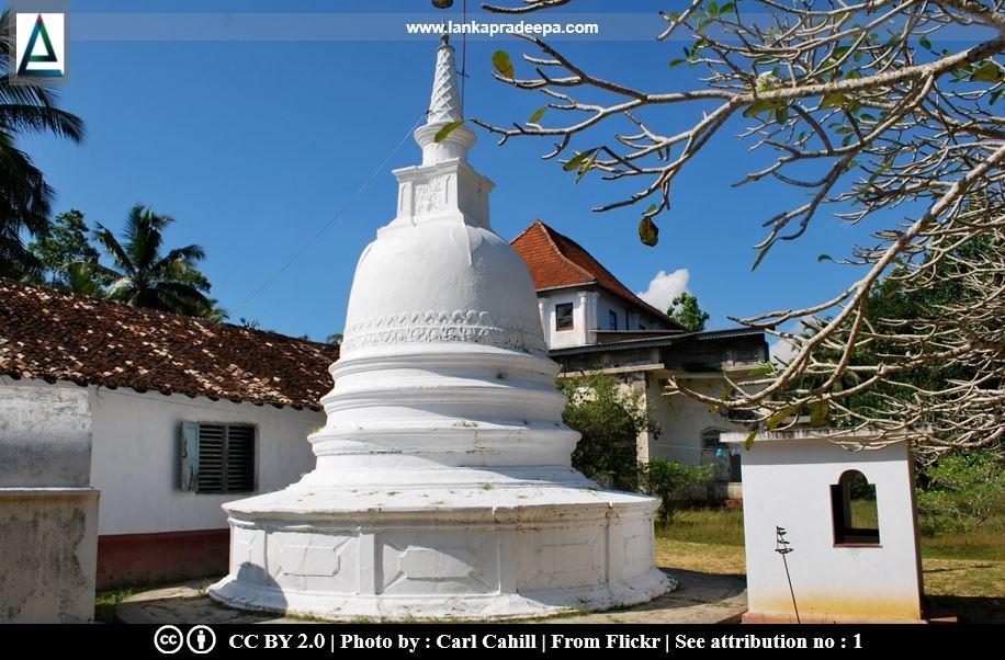 Kosgoda Ganegodella Viharaya