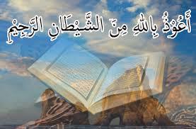 membaca ta'awwudz sebelum bismillah