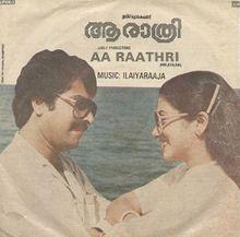 Kiliye kiliye mani mani Malayalam Song Lyrics  | കിളിയെ കിളിയെ |  Aa Rathri | 1982