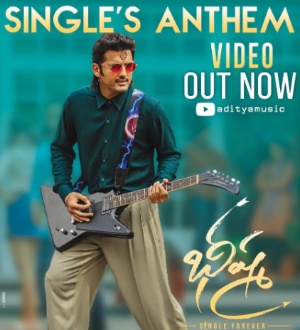 singles-anthem-full-video-song-1080p-bheeshma-movie-nithiin