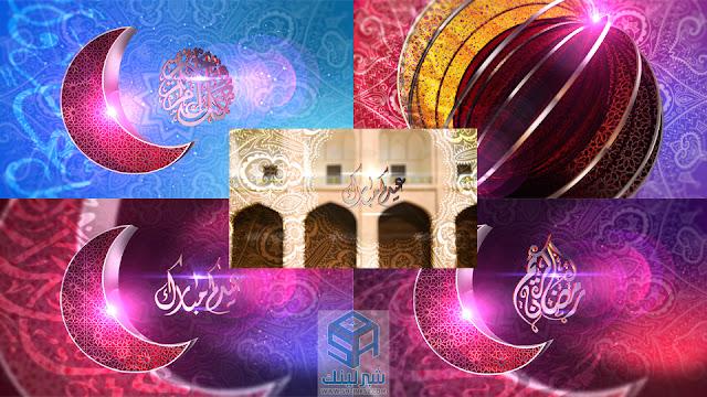 تحميل مجاني قوالب افتر افكت | VideoHive Ramadan Package 8178191
