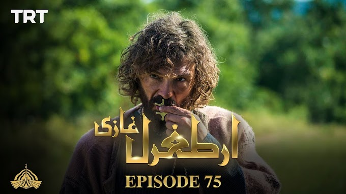 Ertugrul GhaziUrdu | Episode 75 | Season 1