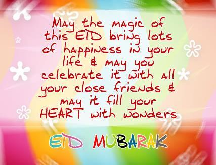 Eid-Mubarak-sms-2016